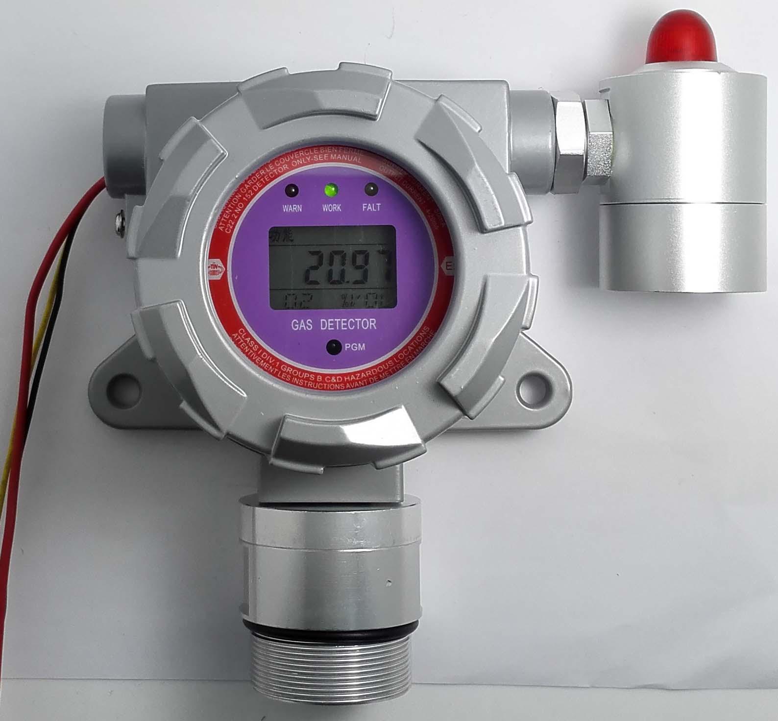 传感器检测仪氧气报警器4-20ma输出产品特点   ● 本质安全型电路设计