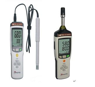 手持温湿度检测仪